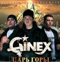 Ginex Don-a,som,beny krik, 7 сентября , Санкт-Петербург, id121080276