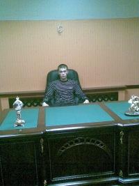 Иван Петров, 27 мая 1989, Чебоксары, id125742468