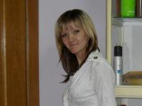 Мария Лобанова, 1 августа , Туапсе, id129231618