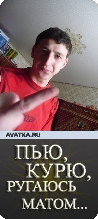 Антоха Афонин