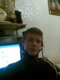 Дмитрий Плыкин, 13 сентября , Харьков, id23618570