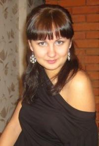 Яна Марушкина