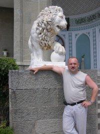 Александр Дмитрюк, 15 сентября 1965, Чернигов, id65595437