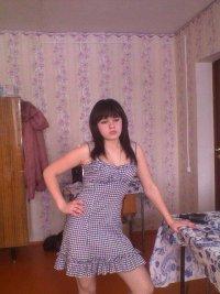 Анастасия Косулина, 21 мая , Москва, id77835908
