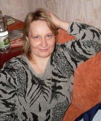 Ольга Демешко, 31 марта , Нижний Новгород, id90561423