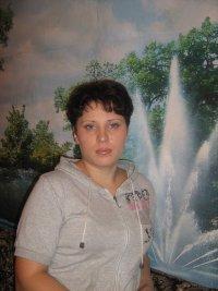 Светлана Ткаченко, 14 июля , Яренск, id97704443