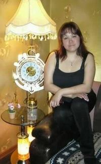 Мару Шуриковна, 4 мая 1982, Миасс, id208751174