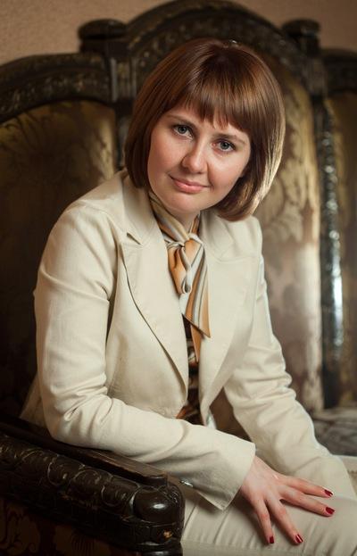Елена Кисина, 21 мая , Пенза, id58833663