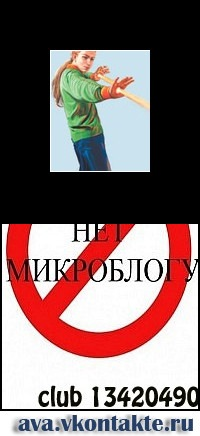 Дмитрий Васильев, 4 ноября 1996, Москва, id119449560