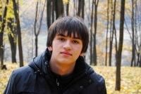 Александр Саша, 29 ноября , Москва, id125001441