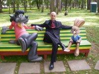 Анатолий Павловский, 24 мая 1981, Санкт-Петербург, id28606234