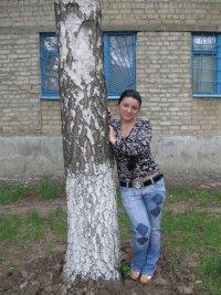 Наталья Колодич, 19 декабря 1986, Харьков, id39956496
