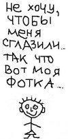Флюра Аллаярова, 13 ноября , Когалым, id46177099