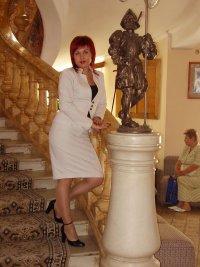 Елена Колесникова, 14 сентября , Харьков, id77251980