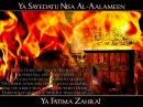 Azeri Nohe Yarali Fatima by Hussein Einifard