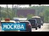 ЧП в Подмосковье: неизвестный расстрелял байкеров во сне
