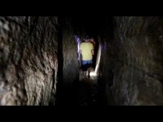 Тайны подземелья. Город Давида