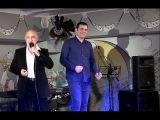 Михаил и Евгений Загот