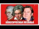Вечерний Ургант. Классическая Лозанья - Денис Мацуе 28.04.2016