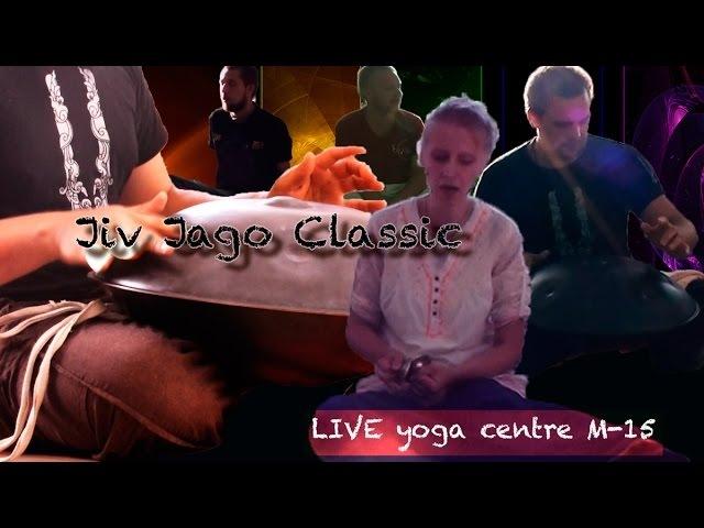 Jiv Jago Classic - He Deva Bhavantam (Live at M 15)