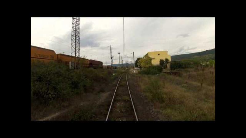 Driver's view of branch No 51: Dupnitsa - Bobov dol