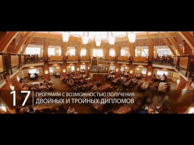 РЭУ им. Г. В. Плеханова стажировки