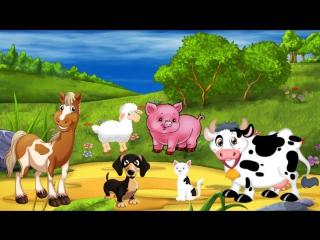Синий Трактор - Есть у нас лошадка игогошка (Песенка про животных для самых маленьких)