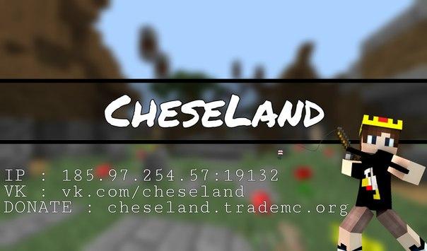 cheseland