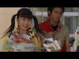 [dragonfox] GoGo Sentai Boukenger - 24 (RUSUB)