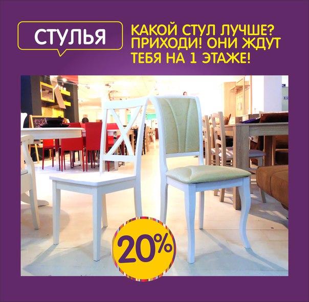 Корпусная мебель пермь мебелево