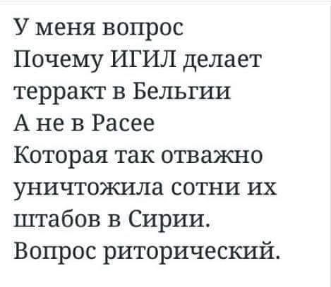 Перед нами огромные вызовы: РФ продолжает войну против Украины, а мировой терроризм поглощает Европу, - Яценюк - Цензор.НЕТ 5095