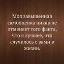 Катя Германович фото #46