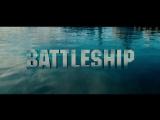 Реклама Группы BATTLESHIP!!! РК 6144689