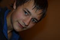 Дмитрий Дьяченко, Львов
