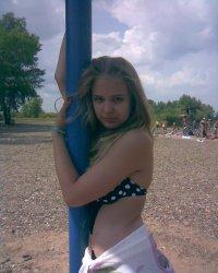 Ирина Силютина, 27 июня 1993, Москва, id24438766