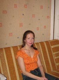 Наталия Кожевина, 27 сентября , Екатеринбург, id40211509