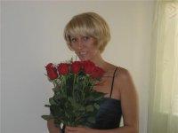 Yelena Mikhailova, 1 августа , Челябинск, id43546658