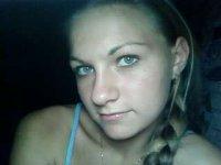 Марина Тиунова, 8 сентября 1991, Запорожье, id70453228