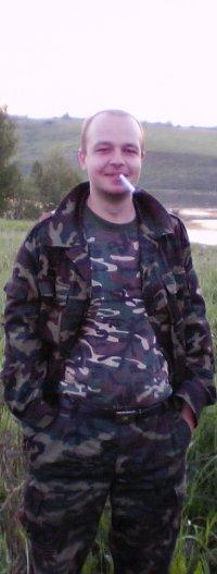 Денис Назаров, 29 апреля , Улан-Удэ, id74154515