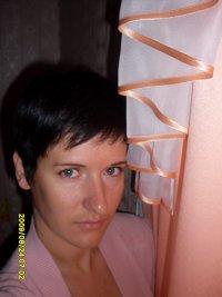 Яна Комаровская, 24 января 1998, Новосибирск, id75608329