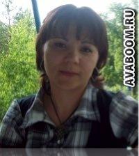 Феруза Каюмова, 2 июля , Уфа, id94936707