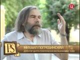 Битва за русский язык на Украине