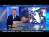 При минометном обстреле под Луганском контужен репортер РЕН ТВ