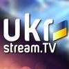UkrStream.tv / НАЖИВО/ Новини / Стріми з України