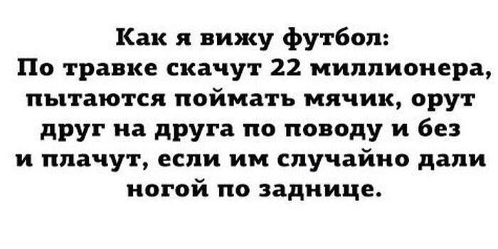 Анна Балуева | Ярославль