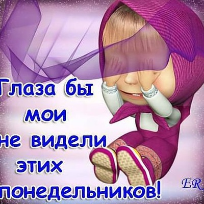 Оксана Шандра, 14 июля , Колпашево, id83605219
