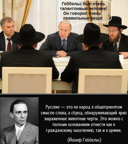 Ротаций воинов в Донецком аэропорту через блокпосты террористов больше не будет, - представитель Генштаба - Цензор.НЕТ 2319