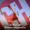SevNews: Новости Севастополя