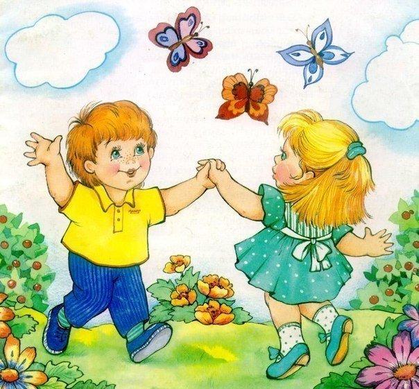 Как научить ребенка знакомиться и дружить? Дружеские отношения начинаются со знакомства. Но для того, чтобы знакомство прошло гладко, родители должны заранее подготовить ребенка. Это поможет ему увереннее чувствовать себя в песочнице, на игровой площадке или просто в детском саду. Подготовку можно начать дома, к примеру, перезнакомить друг с другом игрушки со словами: «Привет! Как тебя зовут? Давай дружить». После такой несложной процедуры вашему ребенку будет гораздо легче подходить к другим…