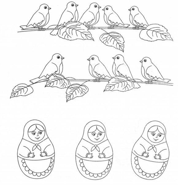 Развивающие задания. 1.На какой веточке птичек меньше? (от 3 до 4 лет) 2.Что перепутали художники? (от 3 до 4 лет) 3.Найди в каждой рамке лишний предмет (от 3 до 4 лет) 4.В нижнем ряду нарисуй фигурки (от 3 до 4 лет) 5.Попробуй самостоятельно нарисовать изображенные картинки (4 года) 6.Обведи фигуры по пунктирным линиям (4 года) 7.Нарисуй справа точно такие же фигуры (4 года) 8.Продолжи линии, начиная от стрелочки (4 года) 9.Раскрась картинку (5 лет) 10.Раскрась картинку (5 лет)